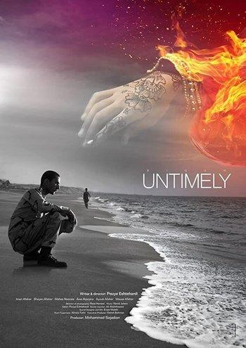 Poster of Untimely