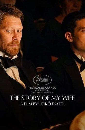 Poster of The Story of My Wife