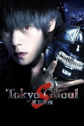 Poster of Tokyo Ghoul 'S'