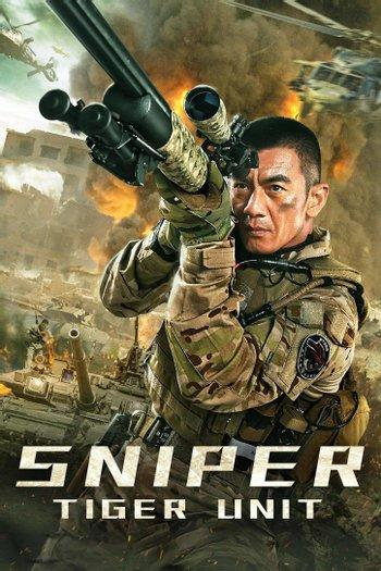 Poster of Sniper