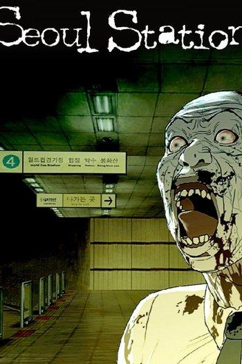 Poster of Seoul Station
