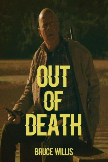 Poster of Out of Death