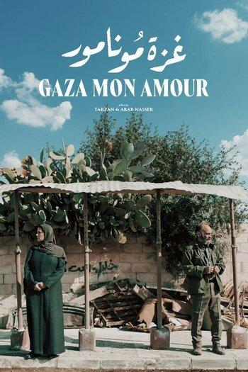 Poster of Gaza Mon Amour