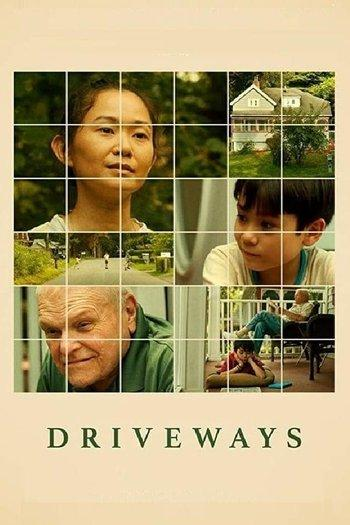 Poster of Driveways