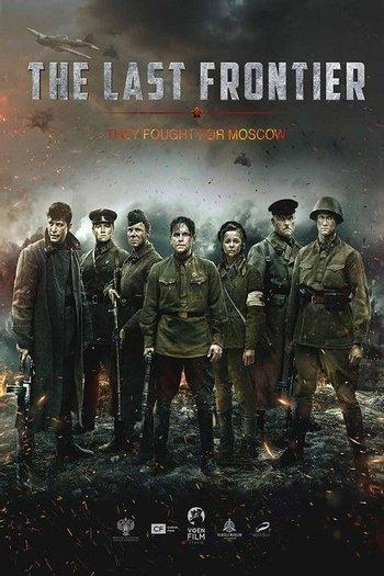 Poster of The Last Frontier