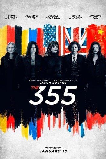 Poster of The 355