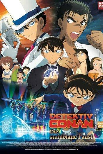 Poster of Detective Conan: The Fist of Blue Sapphire