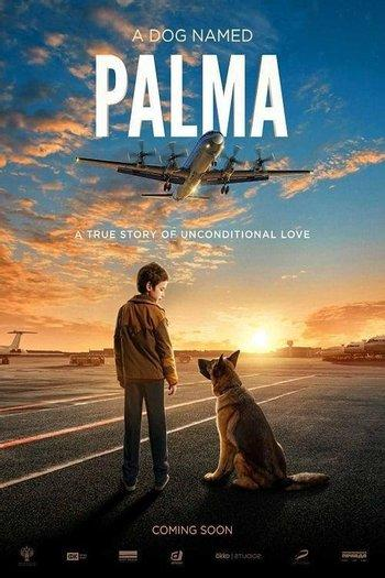 Poster of A Dog Named Palma