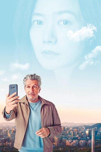 Poster of #Iamhere