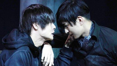 Image of Tokyo Ghoul 'S'
